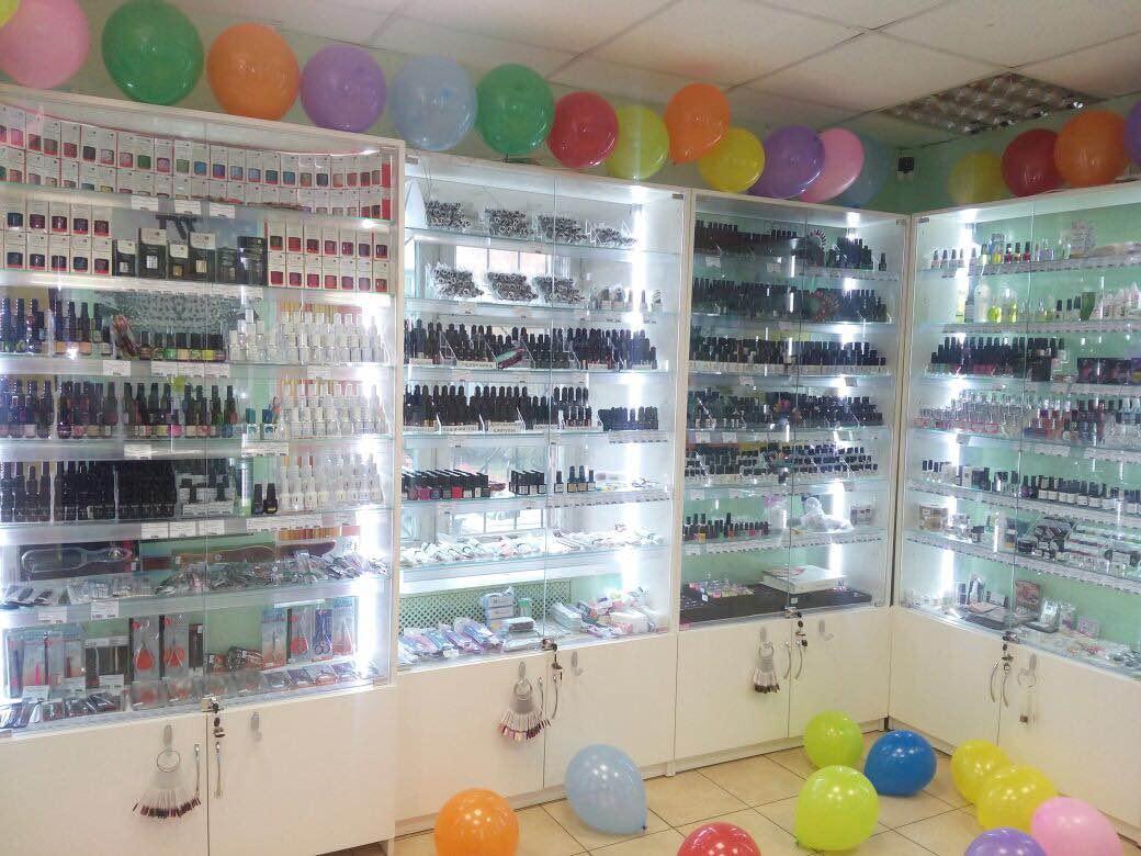 Метро магазин косметики цены