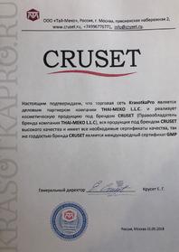Cruset