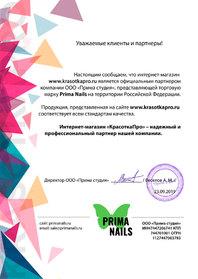 Prima Nails