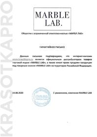 Marble Lab