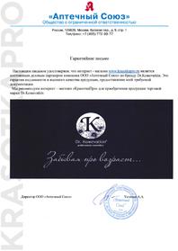 Dr.Koжevatkin