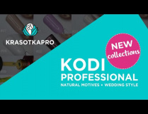 Kodi: гель-лаки Wedding Style и Natural Motives