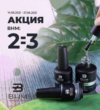 BHM: 2=3