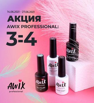 AWIX Professional: 3=4