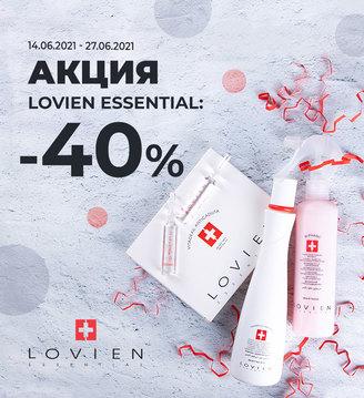 Скидка 40% на Lovien Essential