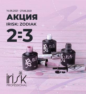 Irisk Zodiak: 2=3