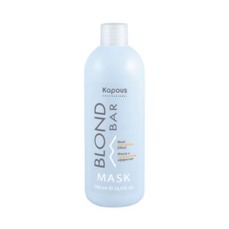 Kapous, Маска с антижелтым эффектом Blond Bar, 500 мл