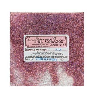 El Corazon, Глиттер для ногтей №03, розовая голография