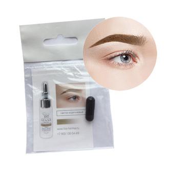 Bio Henna Premium, Тестер хны для бровей, цвет светло-коричневый