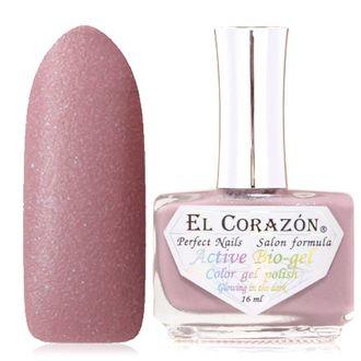 EL Corazon, Активный биогель Luminous №423/1146, Natural beauty