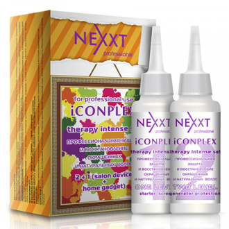 NEXXT professional, Набор iComplex, 1 и 2 уровень, 125 мл+125 мл