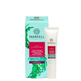 Markell, Гель против темных кругов под глазами Lux Comfort «Японские водоросли», 10 мл