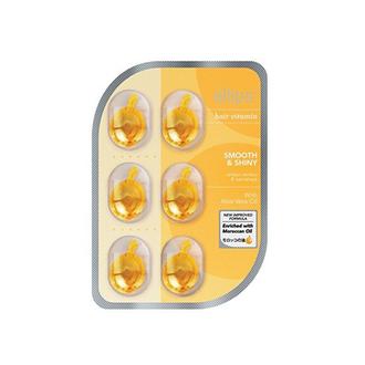 Ellips, Масло для волос Smooth&Shiny, 6x1 мл