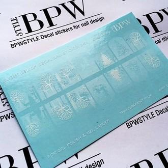BPW.Style, Слайдер-дизайн «Зимний лес» №3-53