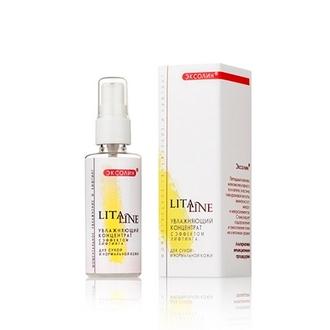 LitaLine, Увлажняющий концентрат для сухой и нормальной кожи, 50 мл