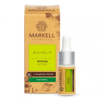 Markell, Флюид для век с муцином улитки «Bio-Helix», 10 мл
