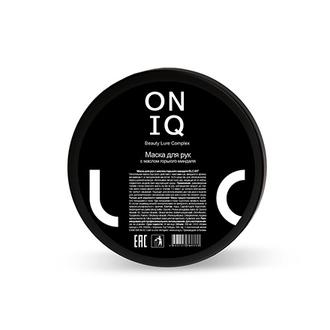 ONIQ, Маска для рук с ароматом горького миндаля, 230 г