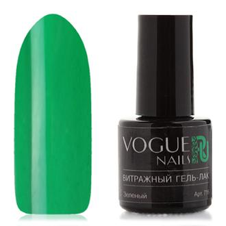 Vogue Nails, Гель-лак витражный Зеленый