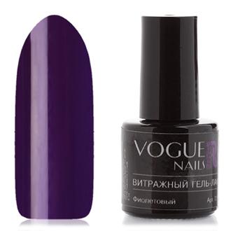 Vogue Nails, Гель-лак витражный Фиолетовый