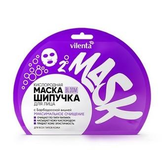 Vilenta, Маска-шипучка «Максимальное очищение», 25 мл