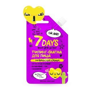 7 Days, Пилинг-скатка для лица Your Emotions Today, 25 г