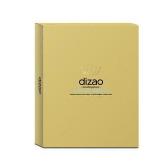 Dizao, Набор масок для лица «Царский подарок»