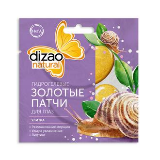 Dizao, Гидрогелевые золотые патчи для глаз, улитка