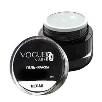 Vogue Nails, Гель-краска Белая, 5 мл