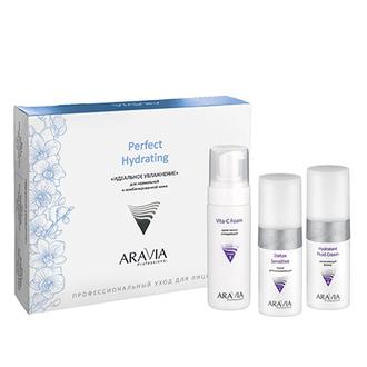 ARAVIA Professional, Набор для лица «Идеальное увлажнение»
