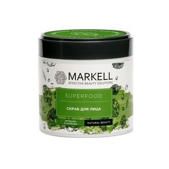 Markell, Скраб для лица Superfood, артишок и куркума, 100 мл