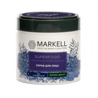 Markell, Скраб для лица Superfood, чиа и ягоды асаи, 100 мл