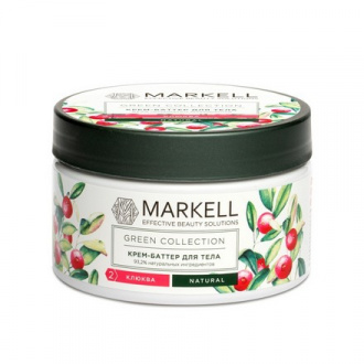 Markell, Крем-баттер для тела Green Collection, клюква, 250 мл