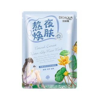 Bioaqua, Тканевая маска Natural Extract Water Lily, 30 г