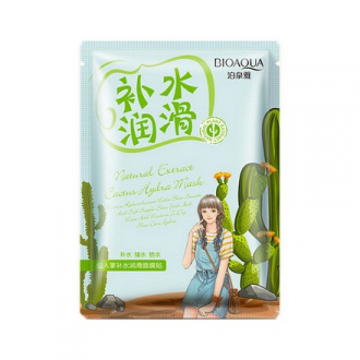Bioaqua, Тканевая маска Natural Extract Cactus, 30 г