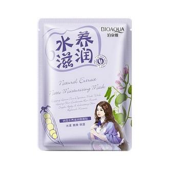 Bioaqua, Тканевая маска Natural Extract Natto, 30 г