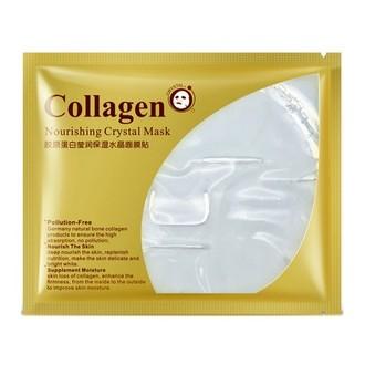 Bioaqua, Гидрогелевая маска для лица Collagen, 60 г