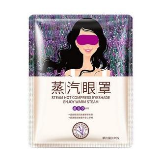 Bioaqua, Горячая маска с экстрактом лаванды, 1 шт.