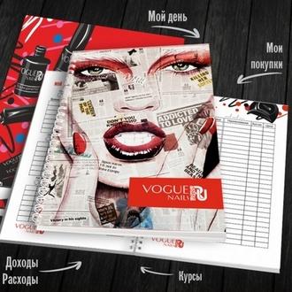 Vogue Nails, Планер для мастера, цветной