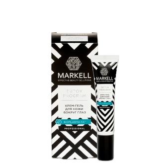 Markell, Крем-гель для кожи вокруг глаз Professional Detox, 15 мл
