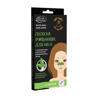 Etude Organix, Полоски для носа с зеленым чаем и вулканическим пеплом