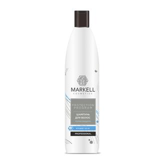 Markell, Шампунь для волос Термозащита «Professional», 500 мл