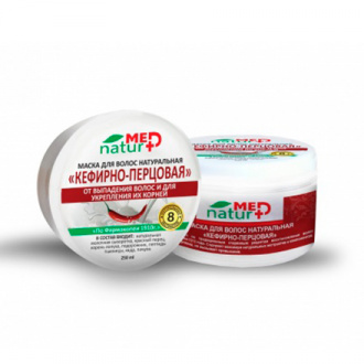 NaturMed, Маска для волос «Кефирно-перцовая», 250 мл