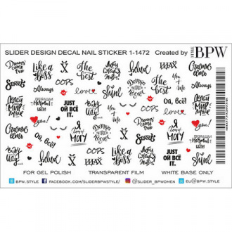 BPW.Style, Слайдер-дизайн «Надписи» №1-1472