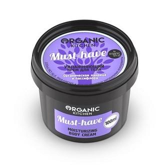 Organic Shop, Крем для тела Must-have, 100 мл