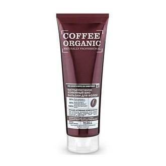 Organic Shop, Био-бальзам Coffee Organic, 250 мл