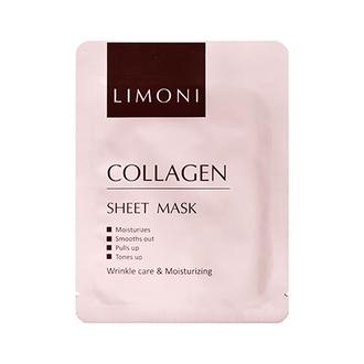 LIMONI, Маска-лифтинг Collagen, 20 г