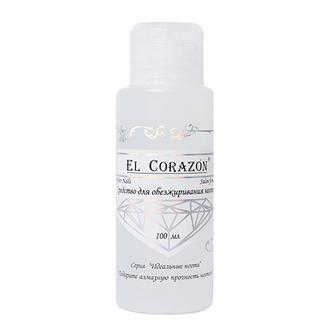 El Corazon, дезинфектор, 100 мл