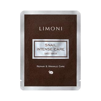 LIMONI, Маска Snail Intense Care, 18 г