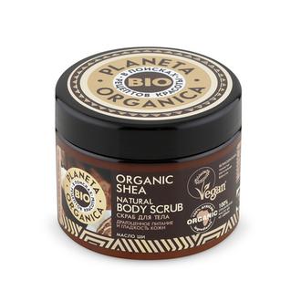 Planeta Organica, Скраб для тела Organic Shea, 300 мл