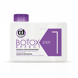 Constant Delight, Шампунь Botox Effect Step 1, 250 мл